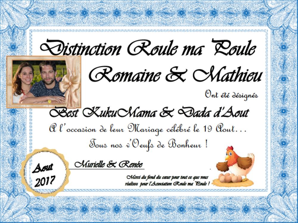 2017_08_ROMAINE_ET_MATHIEU