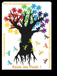 Vign_puzzle_tree_1